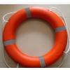供应救生圈.CCS船用救生圈.防汛救生圈,带绳子的救手圈