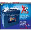 供应美国US电池  US12VXC