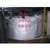 供应橡胶硫化机保温套,轮胎橡胶设备保温套