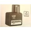 供应供GESIPA中国一级代理powerbattery