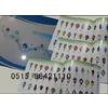 鼎诚印刷承接礼品袋制作,礼品袋设计制作等业务,服务好,价格优
