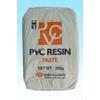 供应PVC ;KM-31  7058 TK2500 TK2500