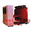 上海变压器回收公司 电厂变压器回收 干式变压器回收feflaewafe