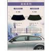 厂家供应高档隔热膜,防爆膜,汽车贴膜