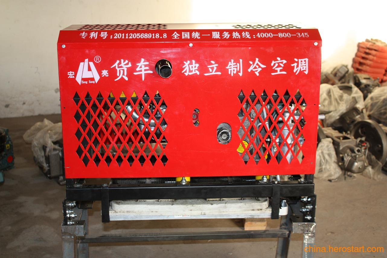 供应广州直销小体积小噪音车载独立式空调