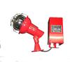 供应水泥厂专用CXTG64高效节能反射型投光灯具