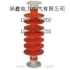 供应绝缘子;复合悬式绝缘子;复合支柱绝缘子;复合针式绝缘子;复合横担绝缘子