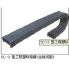 优质的钢铝拖链哪里在生产?玉鑫附件厂生产的钢铝拖链最优质?