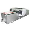 供应塑料制品表面图案喷印机