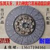 供应东风天龙雷诺DCI11发动机配套430拉式离合器从动盘总成