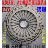 供应东风天龙 大力神430拉式离合器压盘总成 防爆压盖