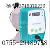 供应新道茨NEWDOSE数显DFD-12-07-X电磁计量加药泵