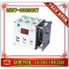 供应厂家直销GHK低压隔离空气换向开关,DH2低压隔离空气换向开关