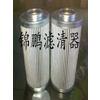 供应力士乐液压滤芯R902601380