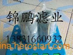 供应力士乐滤芯R902603298