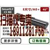 供应Colortrac SmartLF Ci40e大幅面扫描仪,卡莱泰克CI40E大幅面扫描仪