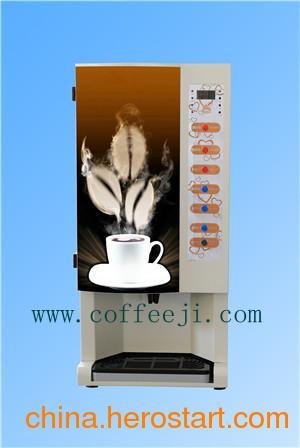 供应自动投币式咖啡机