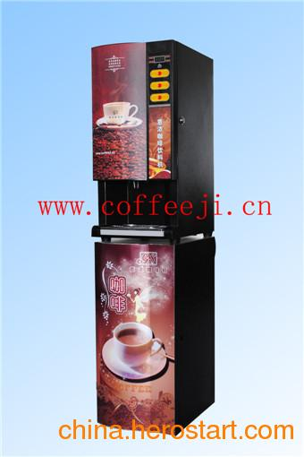 供应全自动商用饮料机 咖啡奶茶机 自动咖啡奶茶饮料机