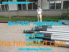 供应地热井用花管