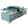 供应镜台彩印设备,产品上色机,平板上色机