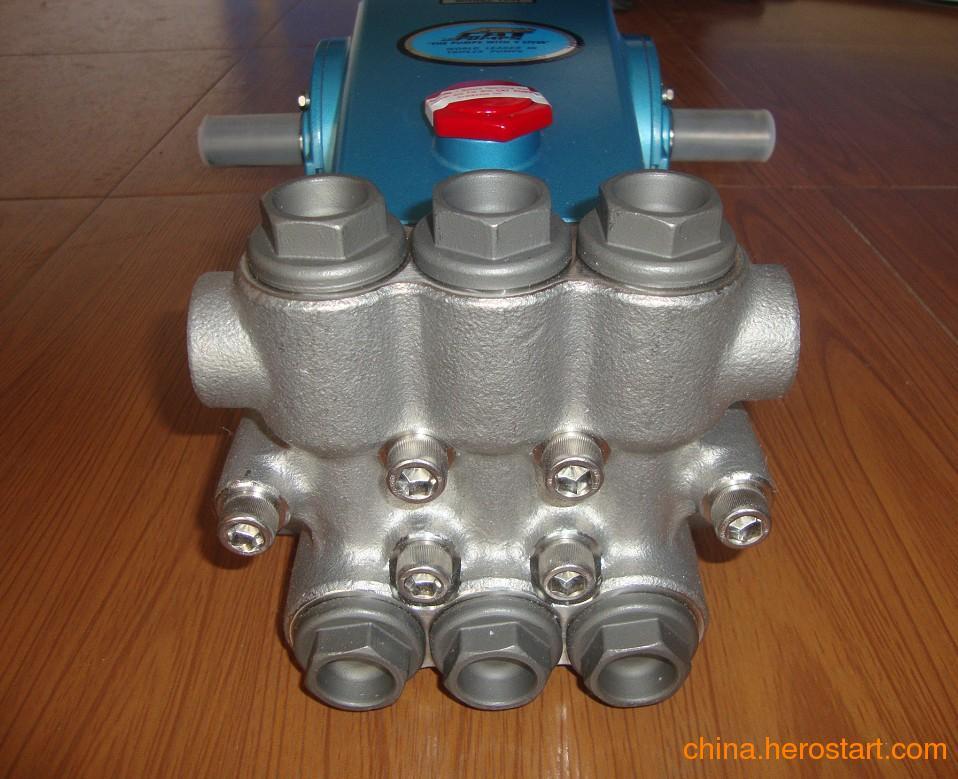 供应猫牌CAT3520 高压三柱塞泵
