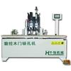 供应北京厂家直销数控全自动全能型木门锁孔机