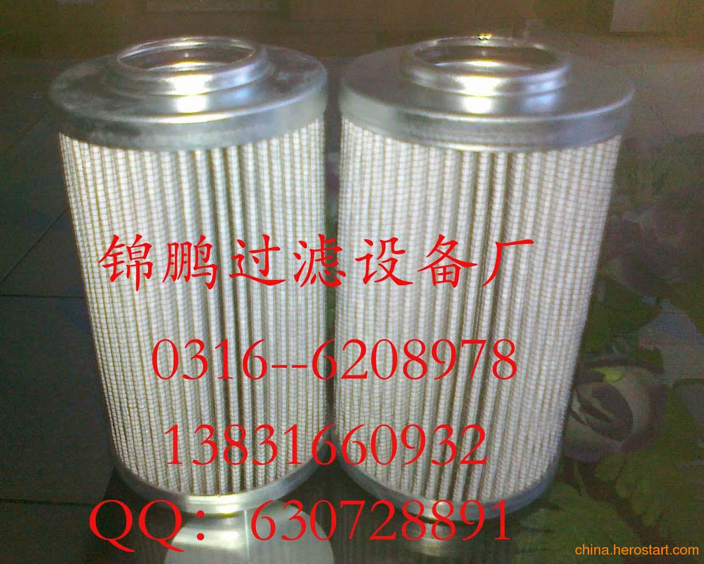 供应力士乐滤芯R902601382