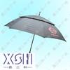 供应北京雨伞批发 北京批发雨伞 北京雨伞厂家 定做广告伞