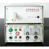 供应高压静电发生器 静电发生设备