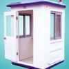 供应保安亭,广州保安亭,玻璃钢保安亭,彩钢保安亭,广州彩雅金属制品