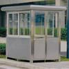 供应保安亭,不锈钢保安亭,玻璃钢保安亭,彩钢保安亭,广州彩雅保安亭