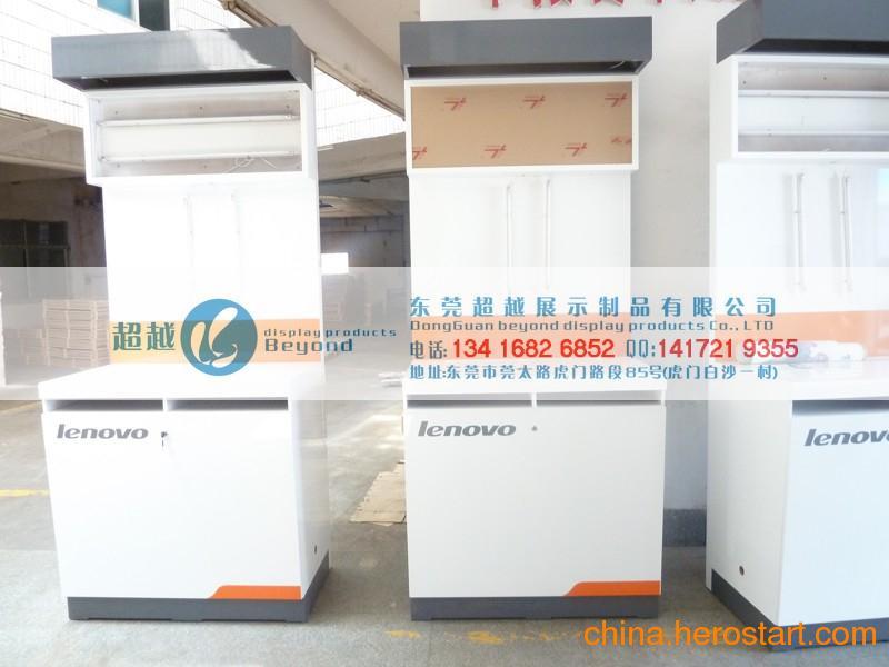 东莞数码柜订做 数码柜台生产厂家 东莞数码柜台供应商