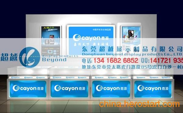 供应嘉源手机柜生产厂家 纽曼手机柜台制作