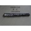 义乌黄荣仁玩具商行儿童塑料玩具儿童玩具软弹枪8801