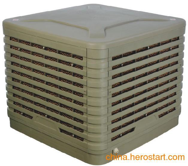 供应水冷空调、降温通风,选兢辉水冷风机,厂家直销,价格优惠!!