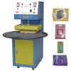 供应吸塑包装机|包装焊接机|塑料包装机|包装封口机