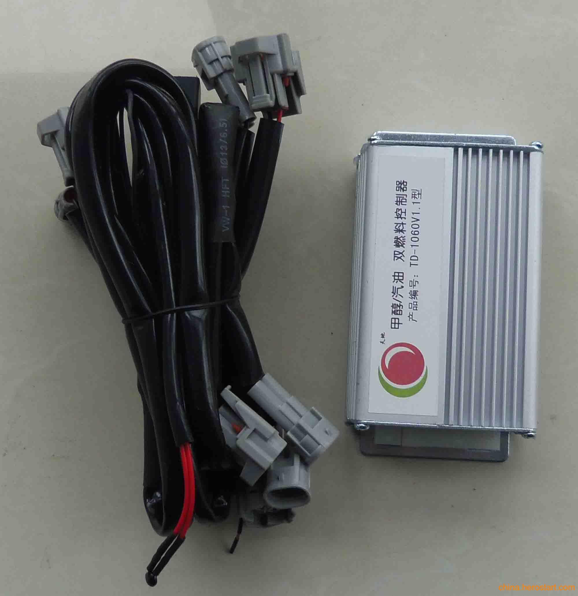 供应汽车改装甲醇控制器-让汽车不烧油