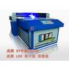 供应玻璃器皿UV打印机/深圳玻璃器皿UV打印机