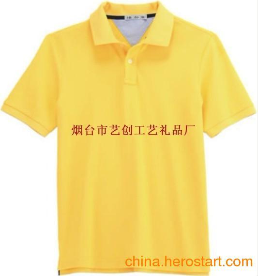 供应烟台礼品公司烟台广告衫,广告衬衫,文化衫,t血衫,运动衫厂家