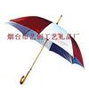 广告伞厂家供应烟台广告伞,广告雨伞,银胶伞,太阳伞,折叠伞定做,质量好