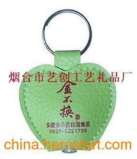 供应烟台礼品公司烟台广告钥匙扣,亚克力钥匙扣,金属钥匙扣厂家