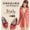 成都时尚女靴货源网 成都时尚女靴销售厂家 成都好集利