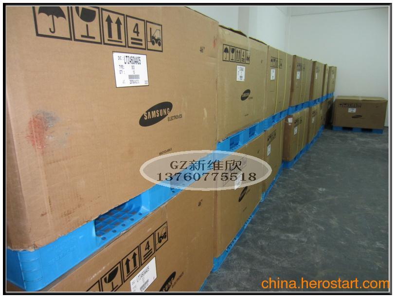 供应LTI460AA05 46寸DID液晶拼接屏 拼接大屏 拼接墙 拼缝6.7mm 超窄边工业屏