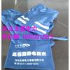供应防静电产品/防静电雨衣/分体式防静电雨衣/定做防静电雨衣