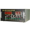 供应空压机超温保护