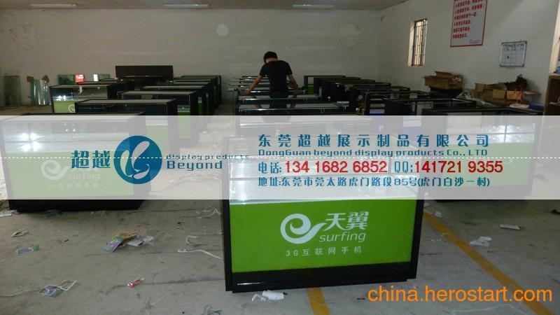 供应深圳二手手机柜台出售,天翼手机柜台订做