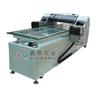 厂家供应塑料剪刀彩绘机,产品彩印机,产品印花机