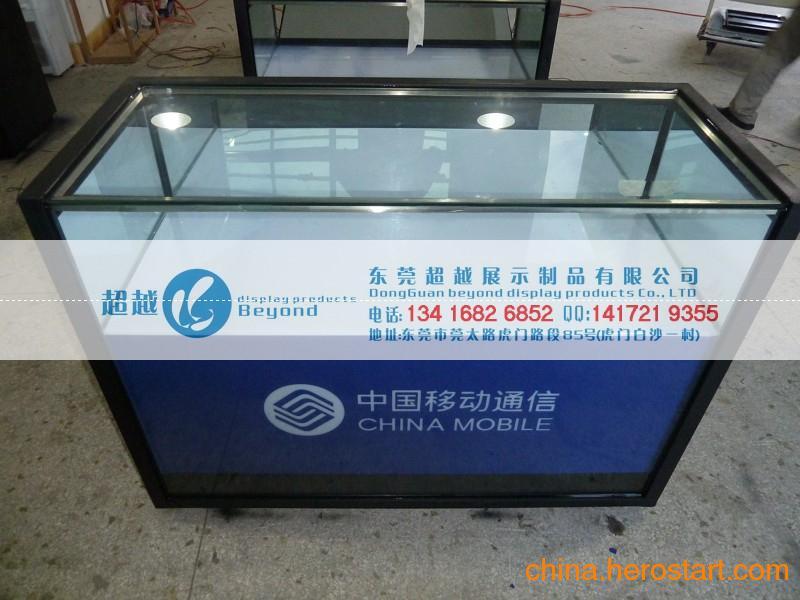 供应重庆中国移动手机柜台