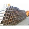 供应直缝钢管/ERW高频直缝钢管/大口径直缝钢管/小口径直缝钢管/冷拔直缝钢管