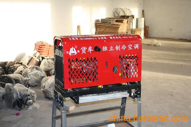 供应广州直销单机独立式制冷空调